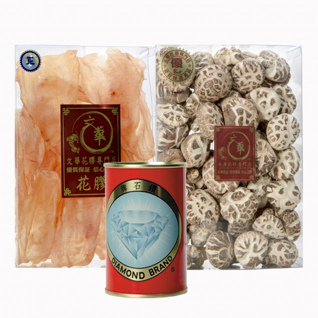 New Zealand Dried Fish Maw - 1,200g (36-40pcs)  COMES WITH MUSHROOM AND CANNED ABALONE
